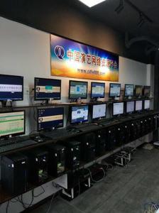 中国演艺网络资源平台