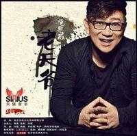 歌手范思威