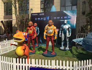 外星人展览